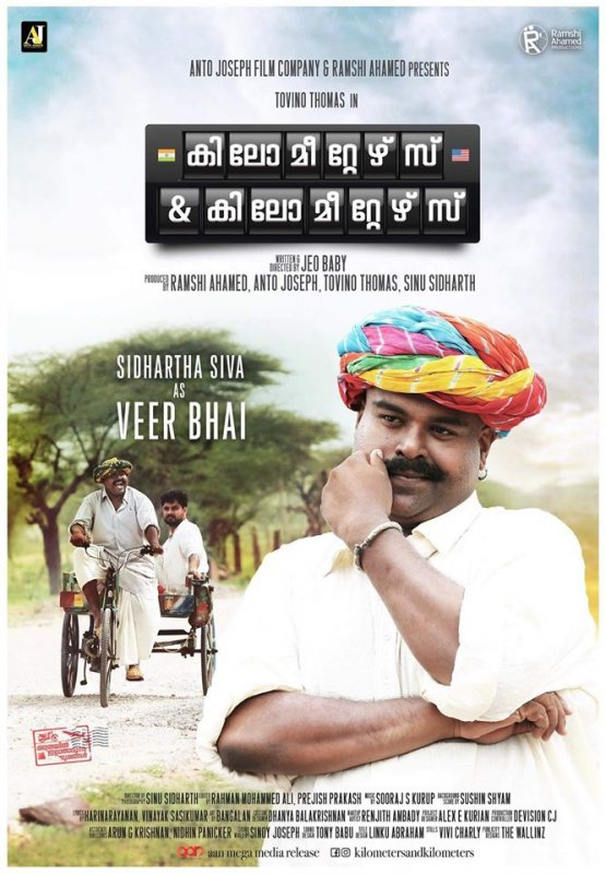 Kilometers And Kilometers Malayalam Cinema Feb 2020 Wallpapers 2085