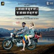 Mar 2020 Album Kilometers And Kilometers Cinema 7324