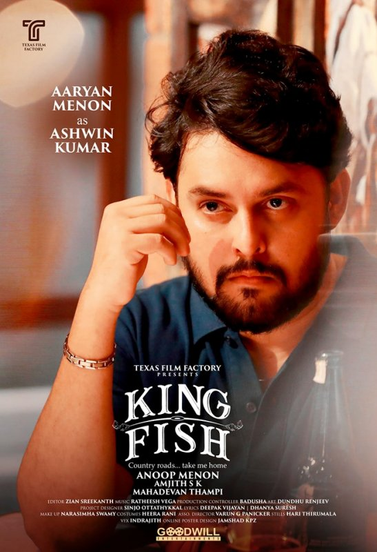 Aaryan Menon In King Fish 859