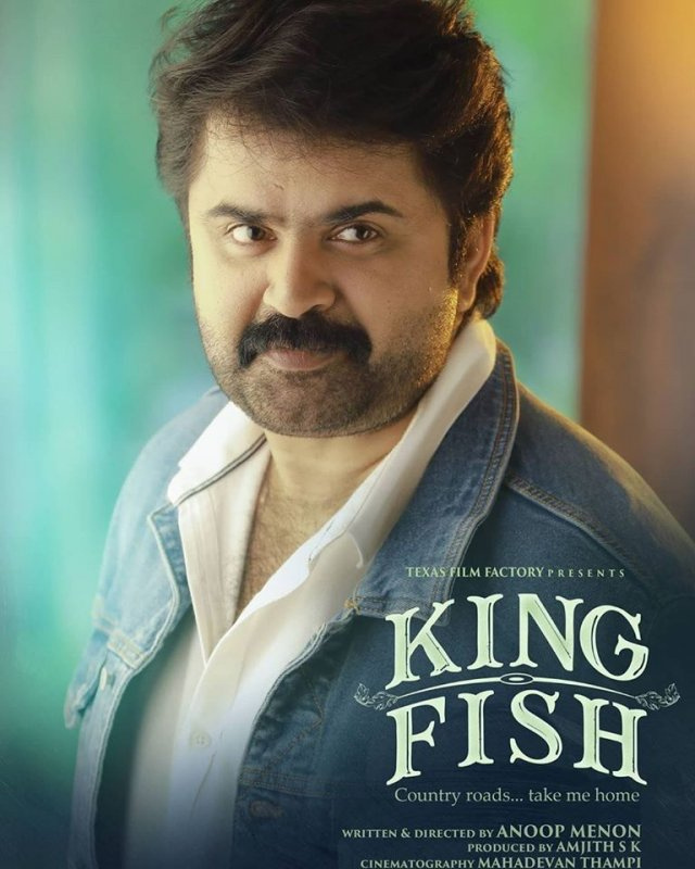 Anoop Menon Film King Fish 121