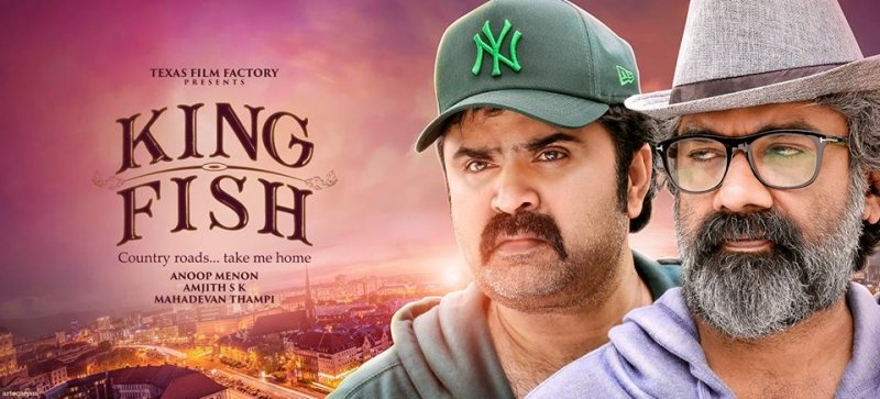 Anoop Menon In King Fish Film Film Still 952