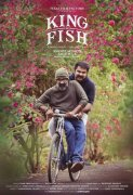 Anoop Menon King Fish Film 633