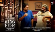 Anoop Menon Starrer King Fish Malayalam Movie 191