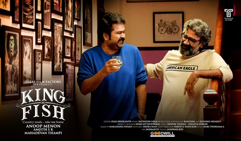Anoop Menon Starrer King Fish Malayalam Movie 191