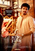 Dhanesh Anand In King Fish 266