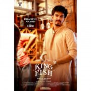 Dhanesh Anand In Movie King Fish 83