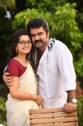 Durga Krishna Anoop Menon King Fish Still 384