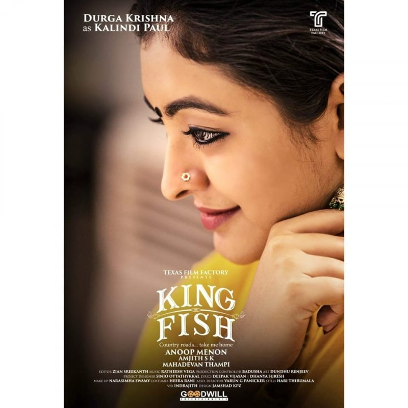 Durga Krishna In Movie King Fish 188
