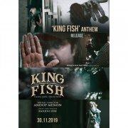 Film King Fish Latest Wallpaper 157