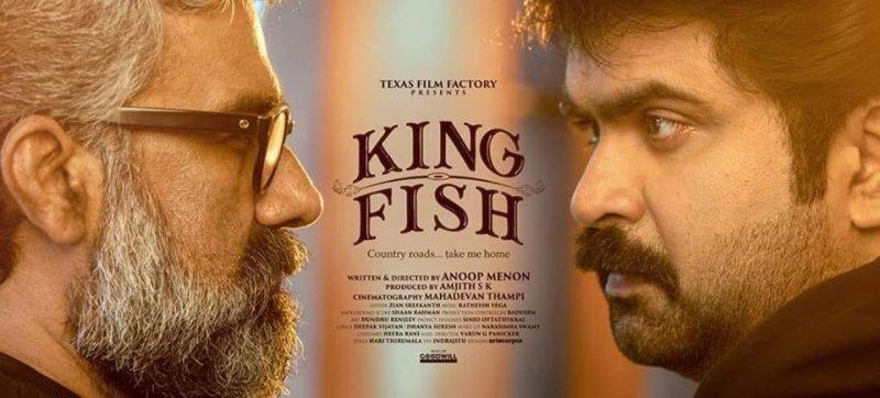 Kingfish New Poster 38