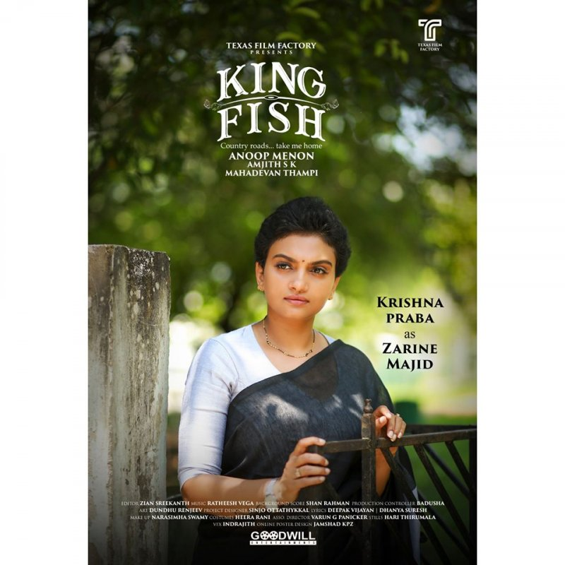 Krishna Praba In King Fish Film 32
