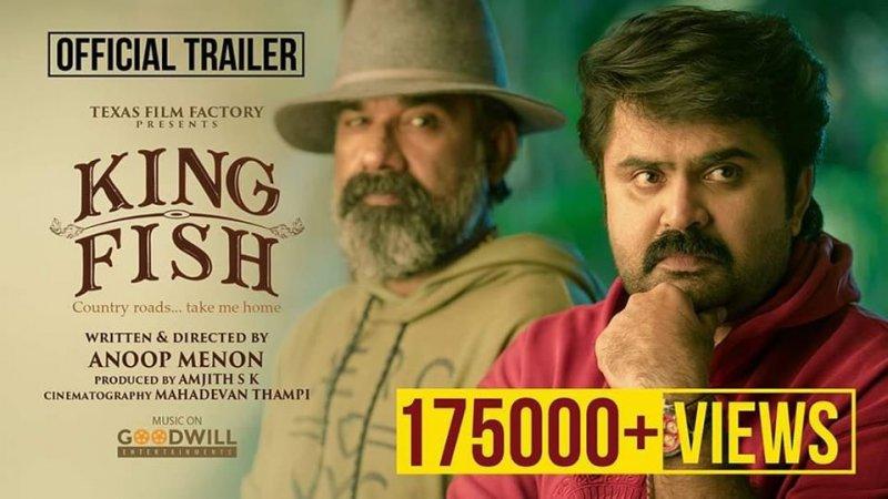 Latest Albums King Fish Malayalam Cinema 7352
