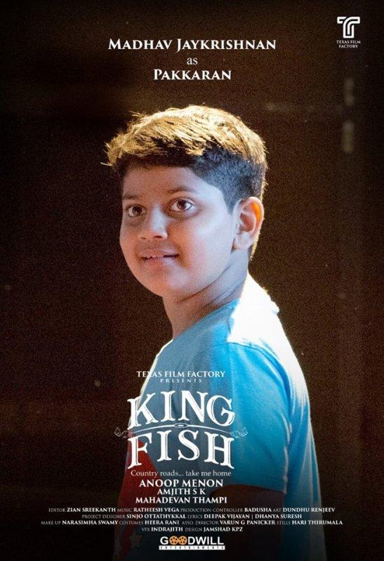 Madhav Jaykrishnan In Film King Fish 559