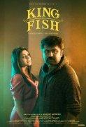 Malayalam Cinema King Fish Pic 5946