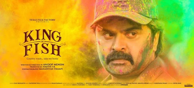 Malayalam Cinema King Fish Wallpaper 7971