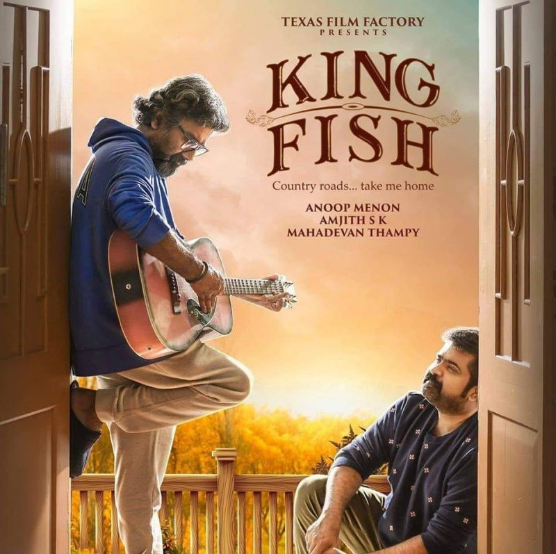 Movie Anoop Menon In King Fish Film 598