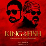 Movie King Fish Recent Pics 1817