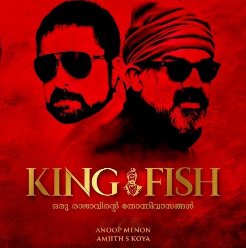 Movie King Fish Recent Pics 1817