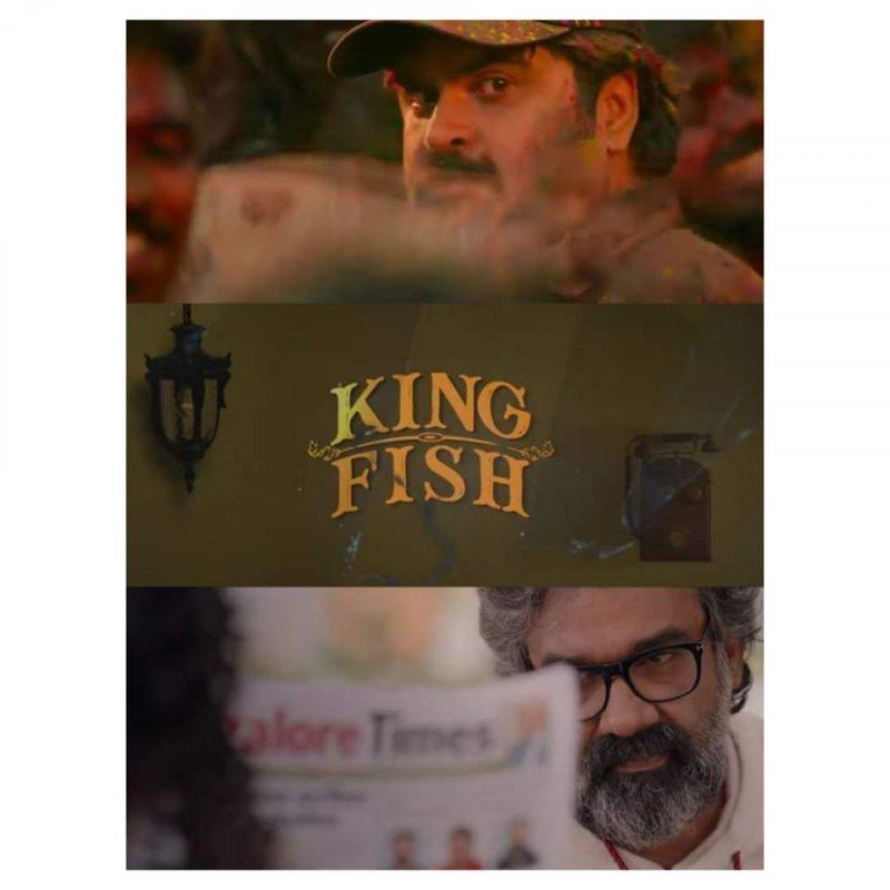 New Stills King Fish Malayalam Movie 8413