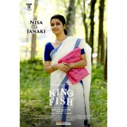 Nisa As Janaki In King Fish Movie 866