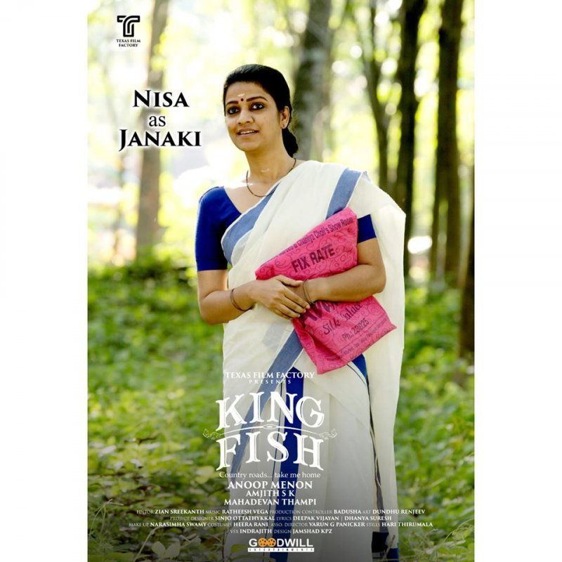 Nisa As Janaki In King Fish Movie 866