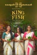 Nov 2019 Photos King Fish Movie 5469