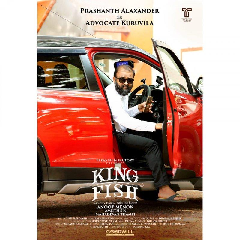Prashanth Alexander In King Fish Movie 245