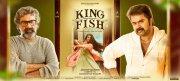 Ranjith And Anoop Menon Movie King Fish 421