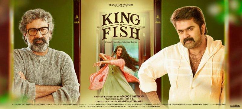 Renjith Anoop Menon In King Fish Film 251