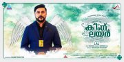 Dileep In King Liar Poster 61
