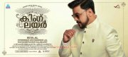 King Liar Malayalam Film Recent Gallery 4712