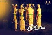 Kismath Movie Poster Film 694