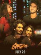 Malayalam Film Kismath Jul 2016 Image 6541