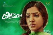 New Images Kismath Cinema 5457