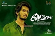 Recent Image Kismath Malayalam Movie 4897