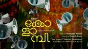 2019 Album Malayalam Movie Kolaambi 5574