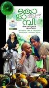 Albums Kolaambi Cinema 2709