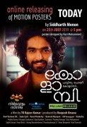 Kolaambi Malayalam Film Pictures 2676