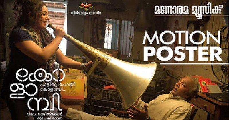 Recent Albums Kolaambi 4213