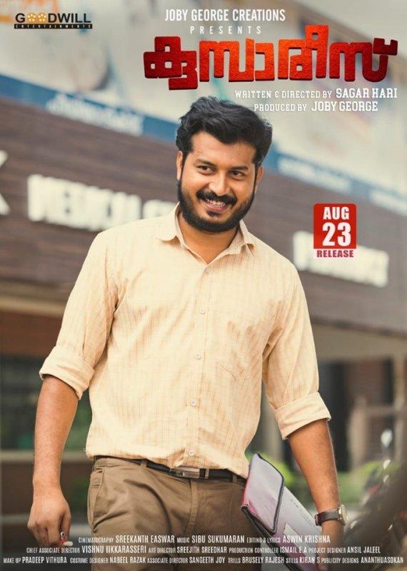 2019 Album Kumbarees Malayalam Cinema 7234