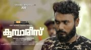 Image Malayalam Film Kumbarees 5343