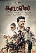 Kumbarees Malayalam Movie First Look