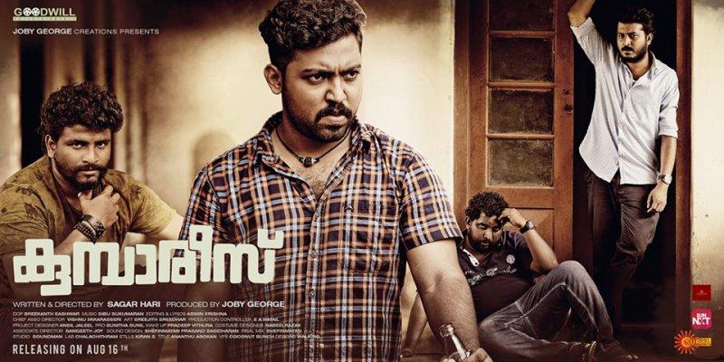 Malayalam Cinema Kumbarees Latest Photo 5486
