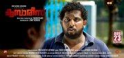 New Album Kumbarees Malayalam Cinema 285