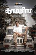 Recent Stills Malayalam Cinema Kumbarees 5829