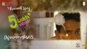 2020 Wallpapers Kunjeldho Malayalam Cinema 7660