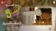 Malayalam Cinema Kunjeldho New Images 9799