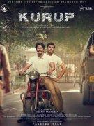 2021 Albums Kurup Movie 5611