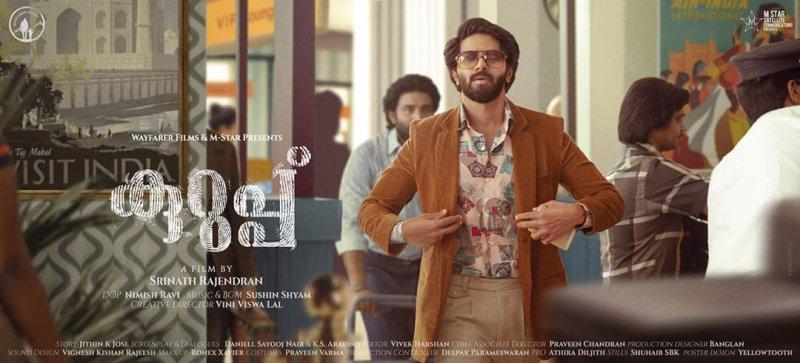 Dulquer Salmaan In Kurup Movie Poster 391