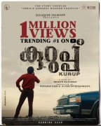Kurup Malayalam Movie Latest Galleries 7759